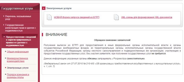 2014-05-24 12-52-18 Скриншот экрана