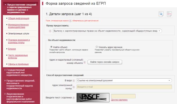 2014-05-24 12-52-37 Скриншот экрана