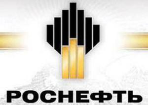 Изображение - Где купить акции роснефти физическому лицу цена 55-300x213