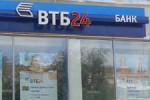 Реконструирование кредита втб 24