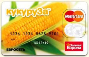 kreditnaya-karta-kukuruza