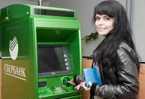 bankomat-sberbanka