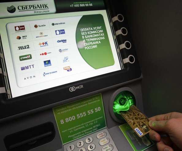 proverit-balans-sberbank-01
