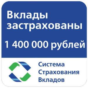 1400000