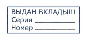 Stamp-05
