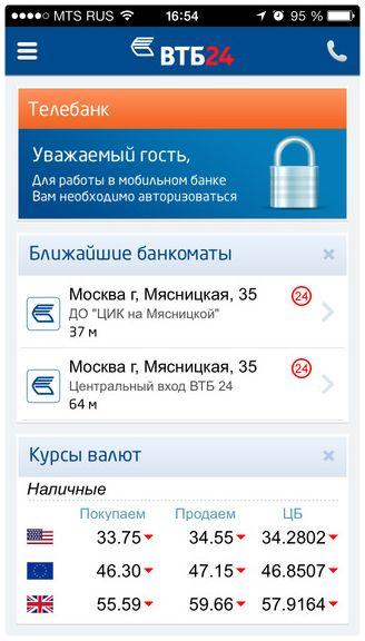 Кредит в запорожье наличными 50000 тыс грн
