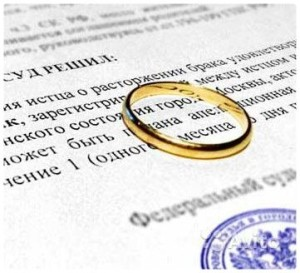 Размер госпошлины за развод в 2018 году, порядок и особенности оплаты