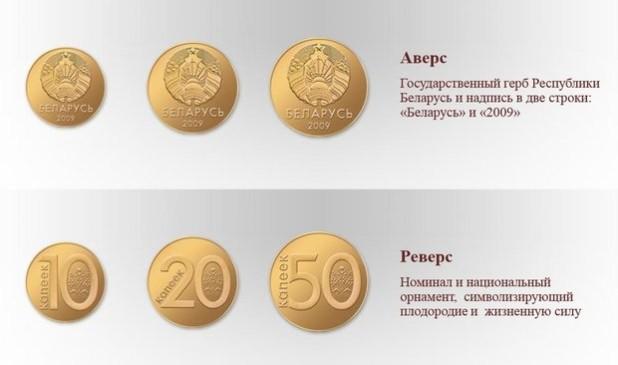 10_20_50_monety