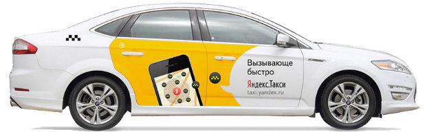Изображение - Выгодно ли работать в такси на своей машине yandex-taxi-car_1