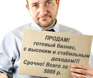 gotov-biznes
