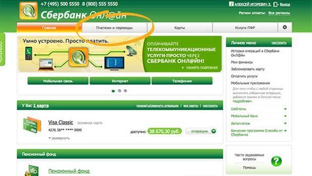 Микрокредиты на длительный срок онлайн