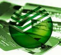 Банки рязани выдающие кредиты