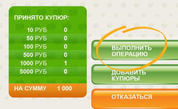 atm-case_card_05