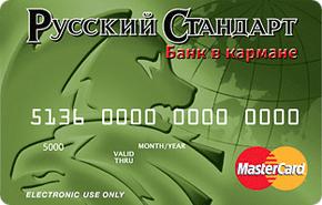 bankinpocket