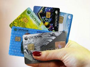 kreditnye-karty-sberbanka