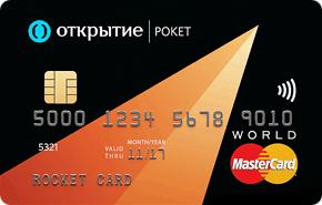 roketbank_mc_world