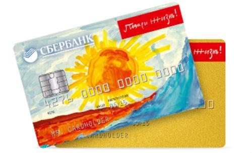 sber-card-podari