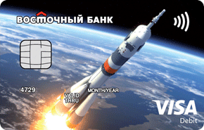 vostbank_visa_debit
