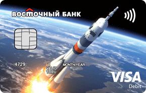 vostbank_visa_debit
