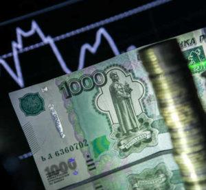 prognoz-ekonomiki-rossii