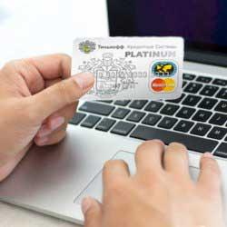 popolnenie-karty-tinkoff-bez-komissii