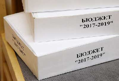 Бюджет россии в долларах на 2021 год