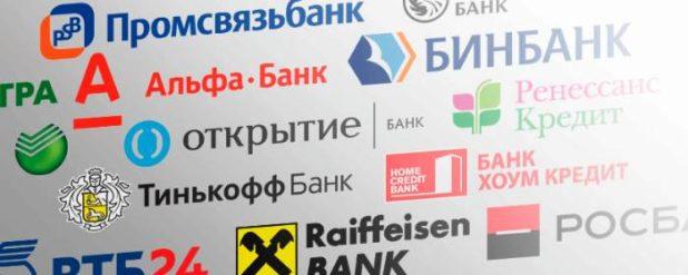 Где открыть расчетный счет для ООО - обзор выгодных предложений